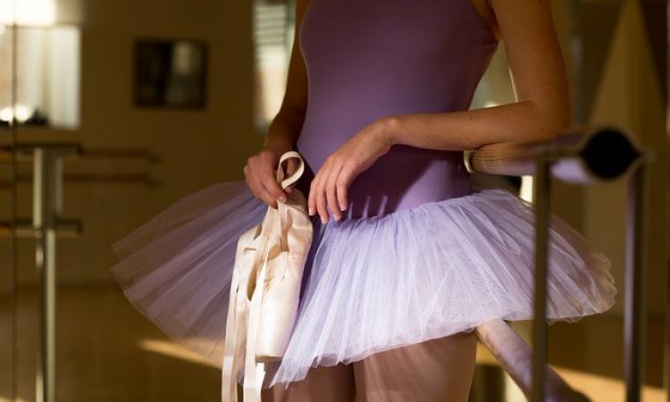 Scuola Danza Chieve