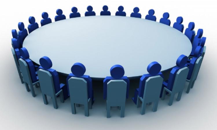 Convocazione Consiglio Comunale - sessione di prima convocazione